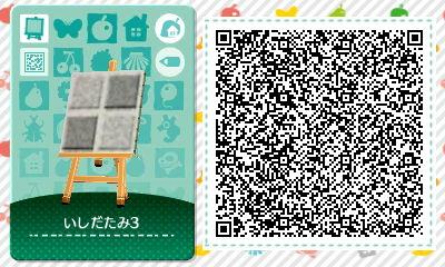【ハピ森 とび森 マイデザイン】シンプル石畳/地面系マイデザイン