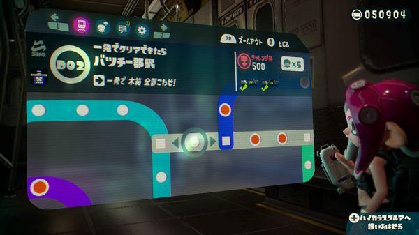 【スプラトゥーン2 オクト・エキスパンション】簡単!『NAMACOポイント』稼ぎ方法・おすすめステージはここ!