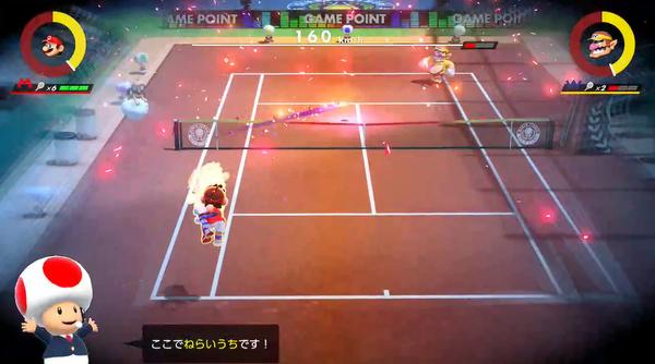 【マリオテニス エース 攻略】『サーブでねらいうち(狙い撃ちサーブ)』の打ち方・効果的な使い方/メリット・デメリット/防ぎ方