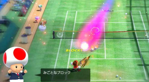 【マリオテニス エース 攻略】ブロックのコツ・テクニカルブロックのやり方
