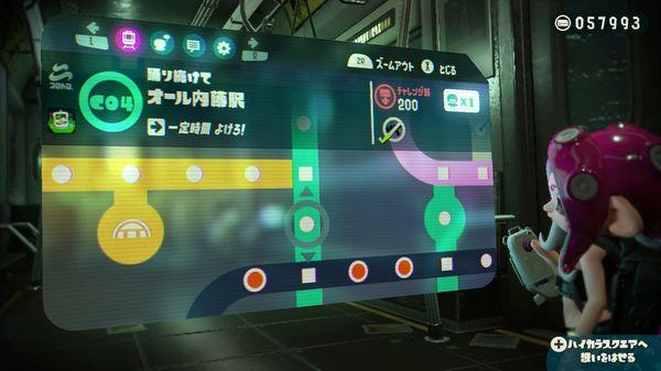 【スプラトゥーン2 オクトエキスパンション】弾幕避け『オール内藤駅』クリア方法・コツ