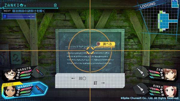 【ザンキゼロ 攻略】「猿山ツリーハウスビレッジ」宿泊施設の謎掛けの答え・謎の記号と開かない扉の開け方【PS4/PS Vita】