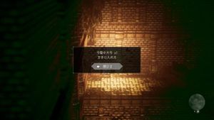 【オクトパストラベラー 攻略】序盤で最強クラス!?の武器入手 その4『弓聖の大弓』入手場所【OCTOPATH TRAVELER】