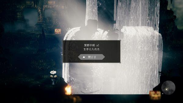 【オクトパストラベラー 攻略】序盤で最強クラスの武器入手 その5『禁断の剣』入手場所【OCTOPATH TRAVELER】