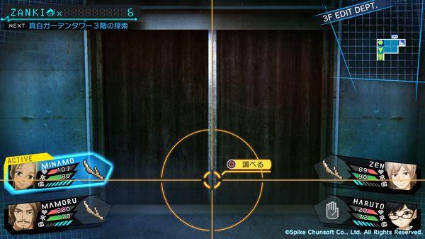 【ザンキゼロ 攻略】真白ガーデンタワー3階 スイッチ扉の開け方・先に進むには…【PS4/PS Vita】