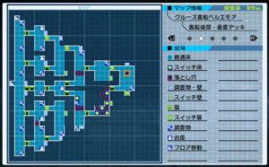 【ザンキゼロ 攻略】「クルーズ客船ベルエモア 垂直デッキ」進み方/暗号の答え・台座に置くアイテムとオンにするスイッチ