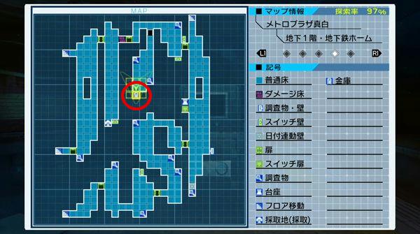 【ザンキゼロ 攻略】壊せる壁を壊す方法・『ピッケル』の入手場所・『火炎ピッケル』の作り方