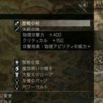 【オクトパストラベラー 攻略】最強の剣『歴戦の剣』の入手方法