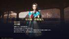 【無双OROCHI3 攻略】真田幸村,くのいち,ガラシャ,早川殿などがプレイアブル可能になる条件!二章前半で仲間になるキャラクター一覧