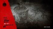 【レッドデッドリデンプション2 裏技】『アイテム無限増殖!?』金の延べ棒が取り放題に…!超金策バグ技【RDR2】