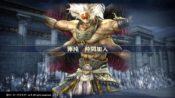 【無双OROCHI3 攻略】渾沌の入手方法・渾沌を仲間にする正確な方法は…