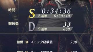 【無双OROCHI3 攻略】混沌(渾沌)ステージを簡単に出す方法/最速周回ステージと最速クリア動画も…