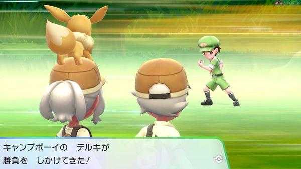 【ポケモンレッツゴー ピカブイ攻略】2人プレイモードを解除する方法はコレ!