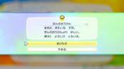 【ポケモンレッツゴー ピカブイ】「きんのおうかん」の入手場所!毎日拾うことも可能!?