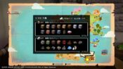【ドラクエビルダーズ2 攻略】ピカピカ島「銅/銀で無限にものづくり」のチェックリスト素材一覧・画像まとめ【DQB2攻略】