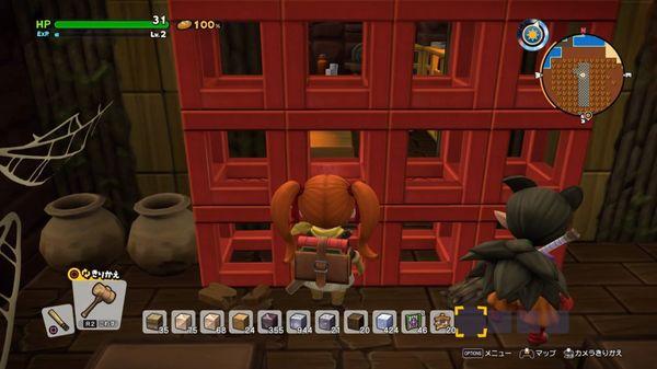 【ドラクエビルダーズ2体験版】「赤い格子」がある隠しエリアに入る方法・壁すり抜けの裏技【DQB2攻略】