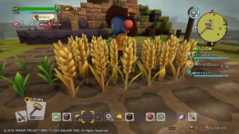【ドラクエビルダーズ2攻略】ミッション「大農園への道」!キャベツ・小麦の収穫!畑の拡張方法【DQB2攻略】