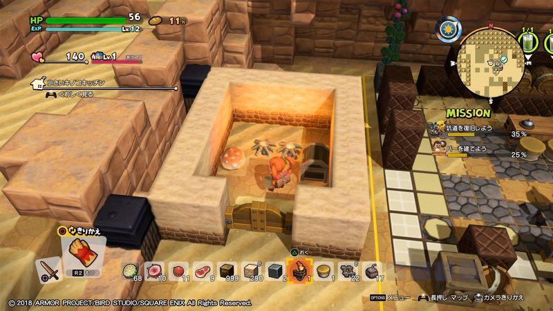 【ドラクエビルダーズ2 攻略】「キノコキッチンを作ろう」・キノコを設置するには…/オッカムル島【DQB2】