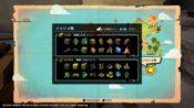 【ドラクエビルダーズ2 攻略】じめじめ島「木材/枯れ草で無限にものづくり」のチェックリスト素材一覧・画像まとめ【DQB2攻略】
