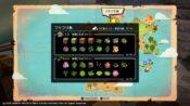 【ドラクエビルダーズ2 攻略】フサフサ島「ひも/草糸で無限にものづくり」のチェックリスト素材一覧・画像まとめ【DQB2攻略】