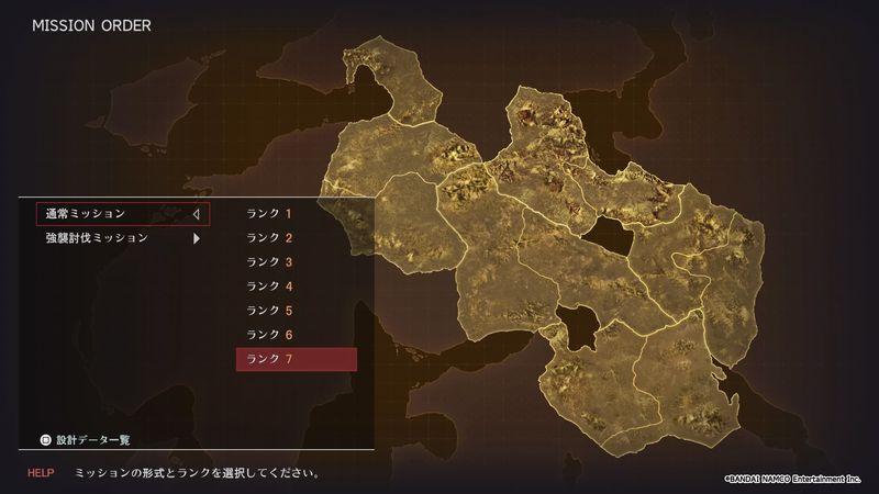 【GE3】クリア後の追加要素まとめ・一覧【ゴッドイーター3 攻略】