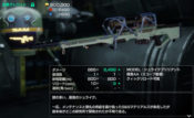 【EDFIR 攻略】最強スナイパーライフル「SH-アリア」の解放条件・入手方法【アースディフェンスフォース 最強武器】