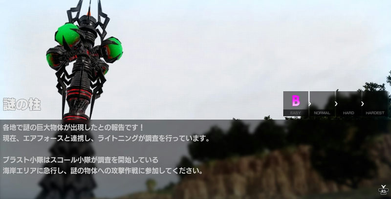 【EDFIR 攻略】最強アサルトライフルその1「AW-フューリアス・アレス」の解放条件・入手方法【アースディフェンスフォース 最強武器】