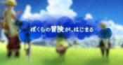 アトリエ新作!『ライザのアトリエ』2019年秋発売決定!/PS4『ライザのアトリエ 常闇の女王と秘密の隠れ家』