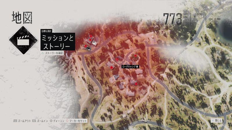 マップ デイズゴーン