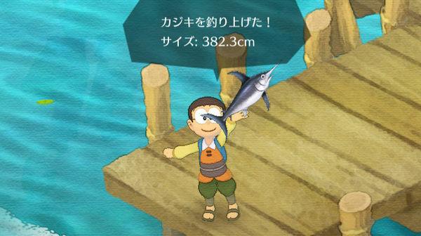 【ドラえもん のび太の牧場物語】攻略プレイ日記8/カジキを釣る!【ドラ牧】