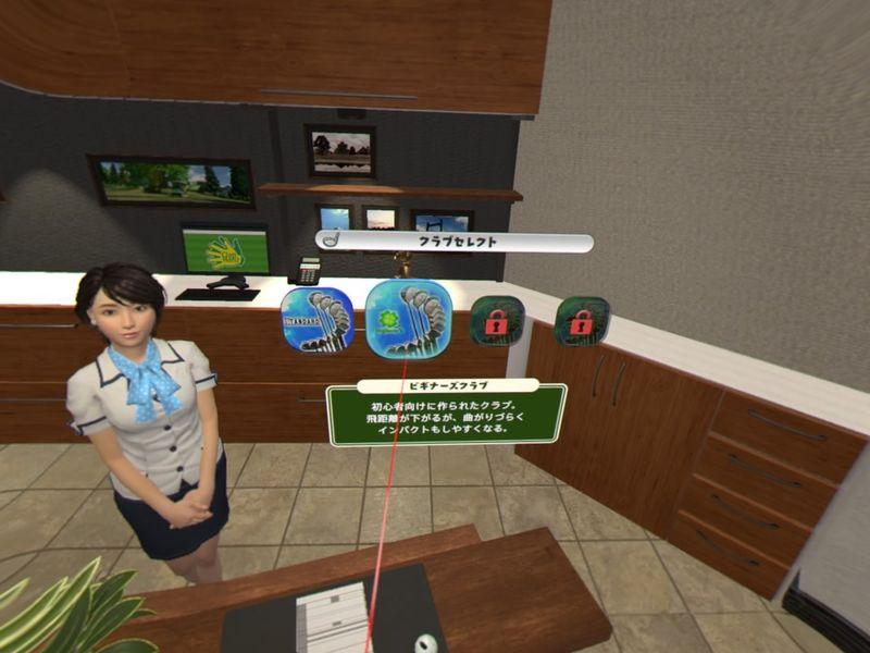 みんなのGOLF VR】 速報レビュー・評価・感想!スイングが難しい!安定させるコツは!【みんゴルVR】