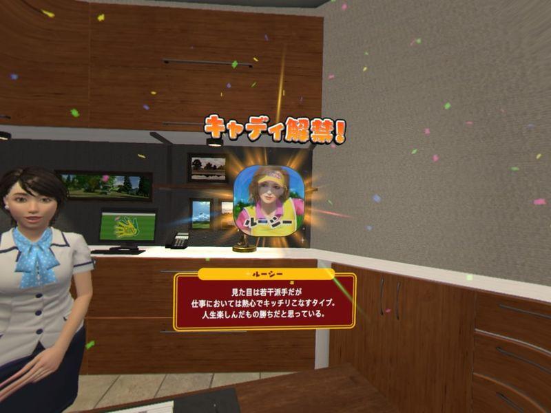 【みんなのGOLF VR】攻略プレイ日記 その3/新コース「シーサイド」&「ダイナソー」解禁!新キャディ「ルーシー」も登場【みんゴルVR】