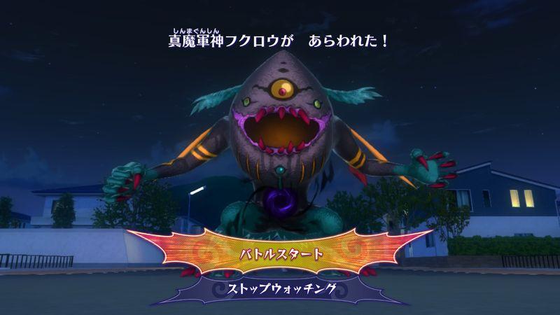 【妖怪ウォッチ4】攻略プレイ日記6/第5章/フミちゃんが参戦・うんがい鏡でワープが可能に…