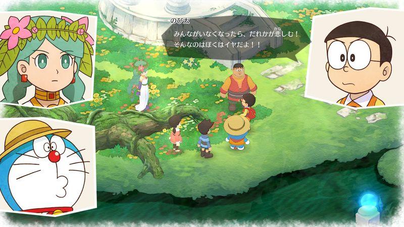 【ドラえもん のび太の牧場物語】攻略プレイ日記24/エンディングの条件!メインストーリークリア!
