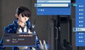 【アストラルチェイン 攻略】髪型・コスチューム・プレイヤーの装備・見た目を変更する方法【ASTRAL CHAIN】