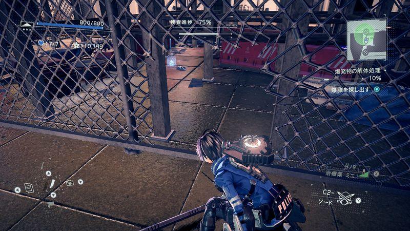 【アストラルチェイン 攻略】FILE04「籠城」前半!猫の捕まえ方・爆発物の場所・アキラの質問の答えなど【ASTRAL CHAIN】
