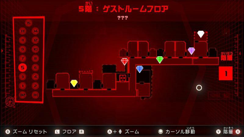 【ルイージマンション3】宝石の場所!入手方法!マップ画像まとめ・一覧・全部集めると…【Luigi's Mansion 3】