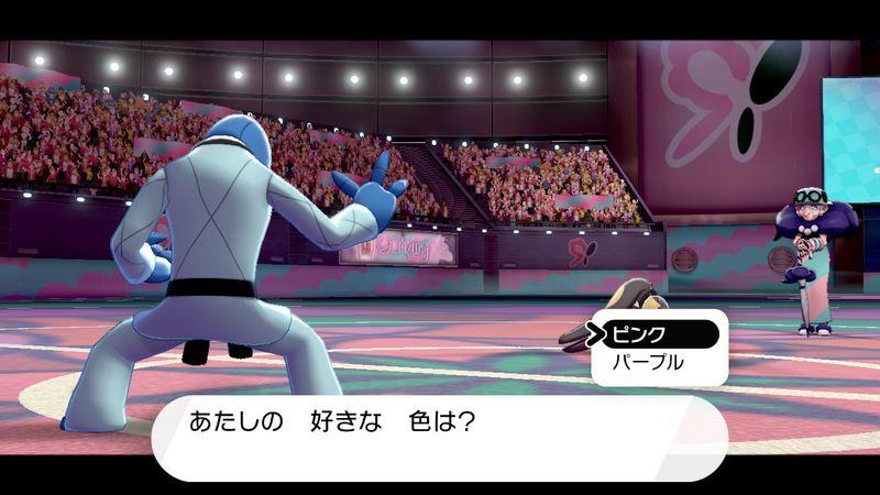 【ポケモン ソードシールド攻略】ポプラのクイズの答え!アラベスクタウンジムミッション【剣盾】