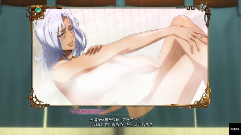 【新サクラ大戦】アナスタシアのお風呂イベント!画像あり【第5話 アナスタシアのお風呂】