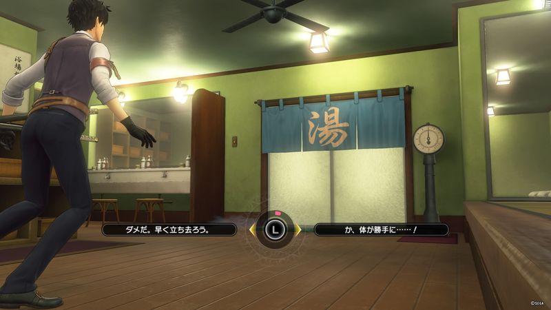 【新サクラ大戦】クラリスのお風呂イベント・4パターンの動画!【第3話 クラリスのお風呂】