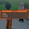 【ドラゴンボールZ カカロット】ガッチリ鉛・シッカリ草・重結晶の入手場所【トレーニングルームのための素材】