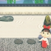 【あつ森】日本庭園用マイデザイン『枯山水』/作品ID【Animal Crossing Designs】