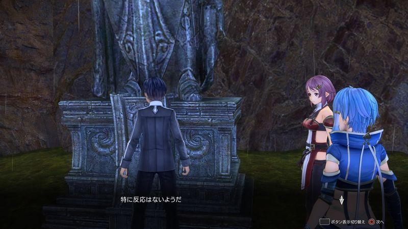 【SAOリコリス】「特に反応はないようだ」と表示される盾の戦士像について【ソードアート アリシゼーション】
