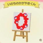 【あつ森】マイデザイン『いのちの輝きくん』【EXPO2025/ロゴマーク】