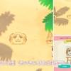 【あつ森】マイデザイン『ちゃちゃまるの砂浜アート』(ちゃちゃまるの砂絵・落書き)/作品ID