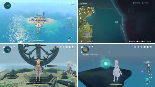 原 神 無人 島 の 秘密