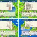 【桃鉄令和】カード売り場 全30駅 買えるカード一覧(49年まで)【桃太郎電鉄 昭和 平成 令和も定番】