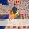 【桃鉄令和】『時限爆弾カード』の処理方法は…?爆発するとどうなるの?【桃太郎電鉄 ~昭和 平成 令和も定番!~】