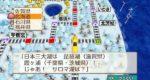 【桃鉄スイッチ】ボンビーの「日本三大○○」クイズの答え・まとめ/貧乏神の悪行【桃鉄令和】