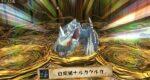 【モンハンストーリーズ2攻略】二つ名『白疾風ナルガクルガ』のタマゴ入手方法・オトモンにする方法!